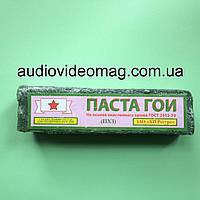 Полировальная паста ГОИ №3 (средняя), 270 грамм
