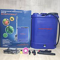 Опрыскиватель аккумуляторный Беларусмаш БЭО-18 литров