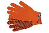 Перчатки трикотажные хлопчатобумажные производства Украина, фото 2