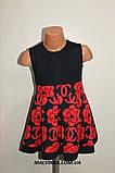 Платье+болеро (двойка) на девочку арт 2200 28 р красное с синим., фото 2