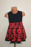 Платье+болеро (двойка) на девочку арт 2200 28 р красное с синим., фото 3