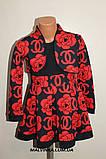 Платье+болеро (двойка) на девочку арт 2200 28 р красное с синим., фото 4