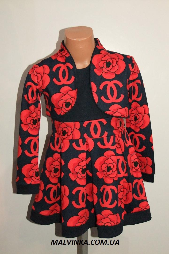 Платье+болеро (двойка) на девочку арт 2200 28 р красное с синим.