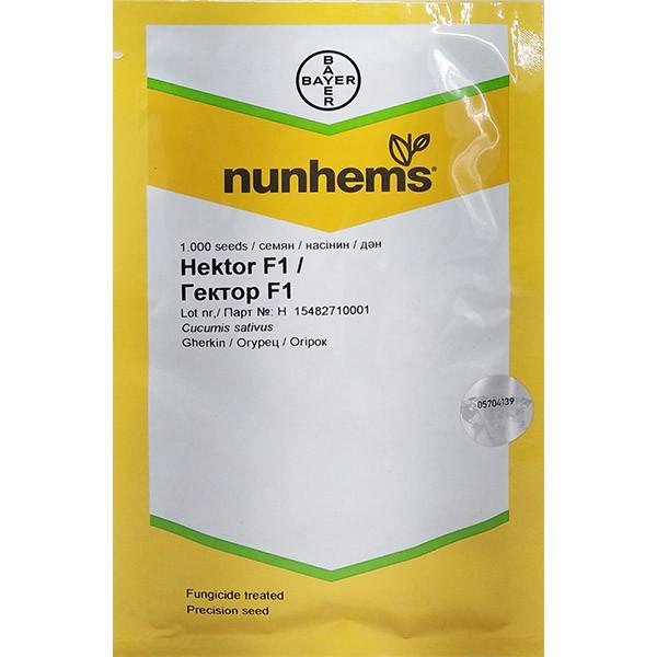 """Насіння огірка кущового, ультрараннего, придатного для засолювання """"Гектор F1 (1000 насінин) від Nunhems, Голандія"""
