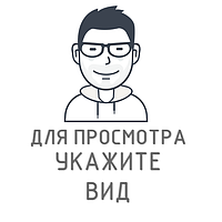 "Смазка-мазь для хищника ""Двойной УДАР"" Корона (60 мл)"