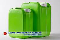 Канистры для грунтовок  полиэтиленовые 10 литров