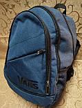 (39*22-маленький)Рюкзак спортивный VANS мессенджер городской опт, фото 2