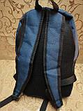 (39*22-маленький)Рюкзак спортивный VANS мессенджер городской опт, фото 4