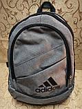 (39*22-маленький)Рюкзак спортивный ADIDAS мессенджер городской опт, фото 2