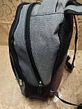 (39*22-маленький)Рюкзак спортивный ADIDAS мессенджер городской опт, фото 3