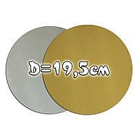 Подложка золото/серебро D=19 см