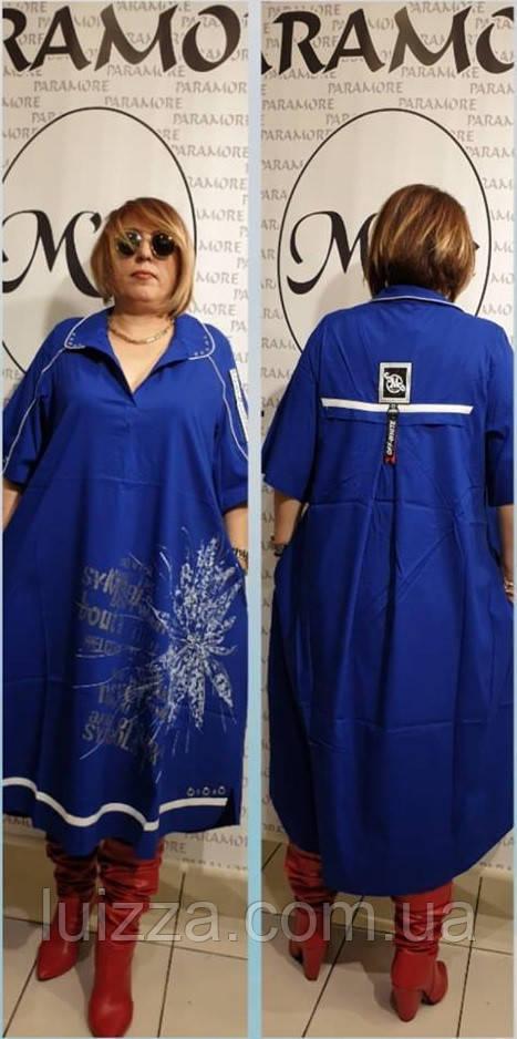 Женское турецкое платье Puasson 52-64р