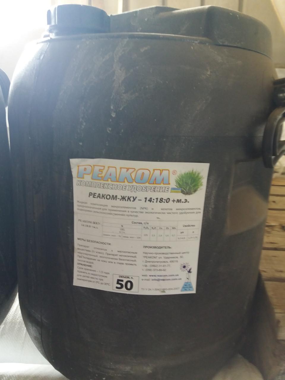 Жидкое азотнофосфорное калийное удобрение для Пшеницы Ячменя Просо ЖКУ 14:18:0 + Микроэлементы. Норма 3-5л/га.