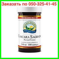 Каскара Саграда НСП. Натуральный препарат для лечения желудочно-кишечного тракта