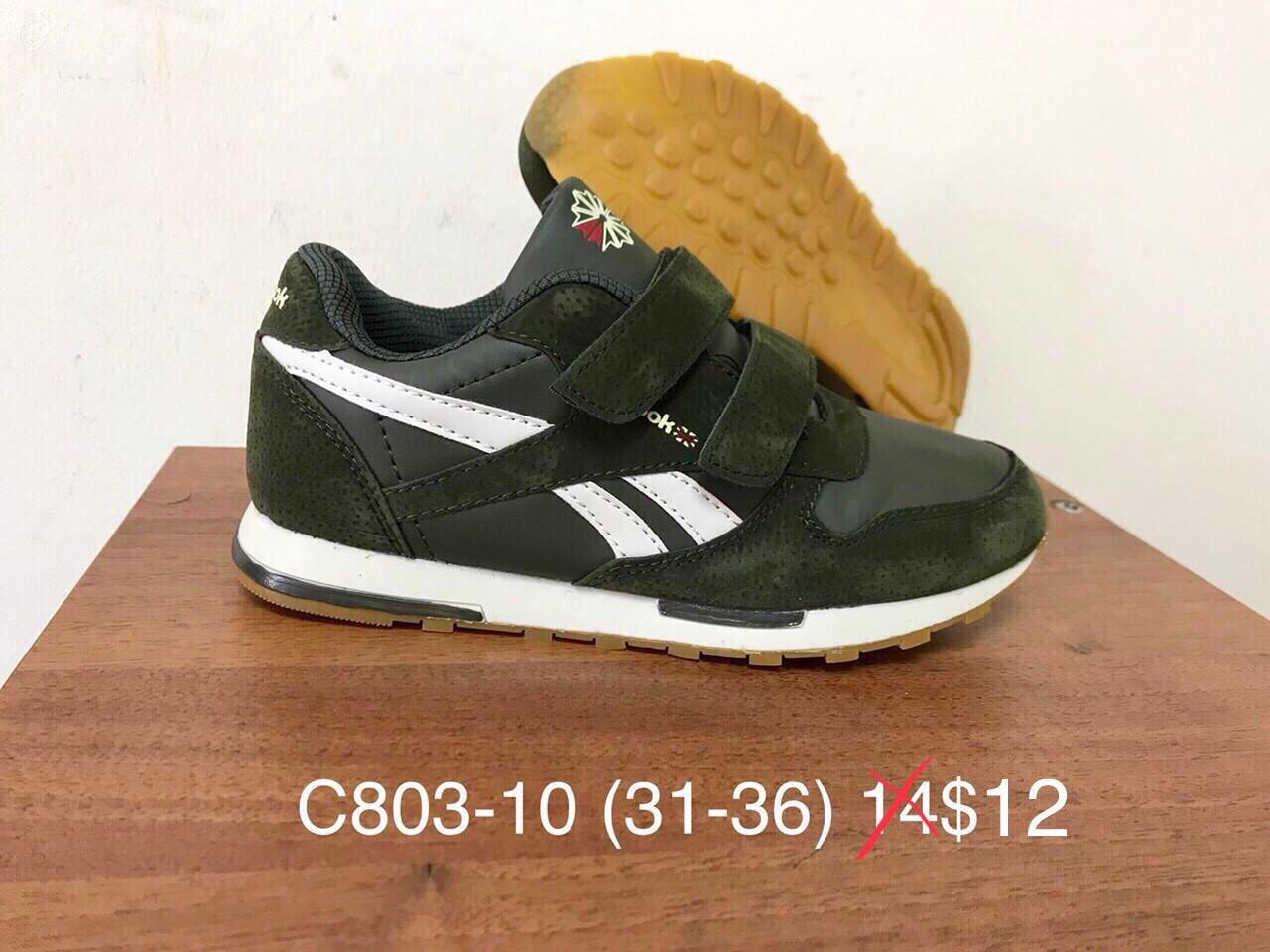ec3d50a0 Детские кроссовки оптом от Reebok оптом кроссовки кроссовки оптом ...
