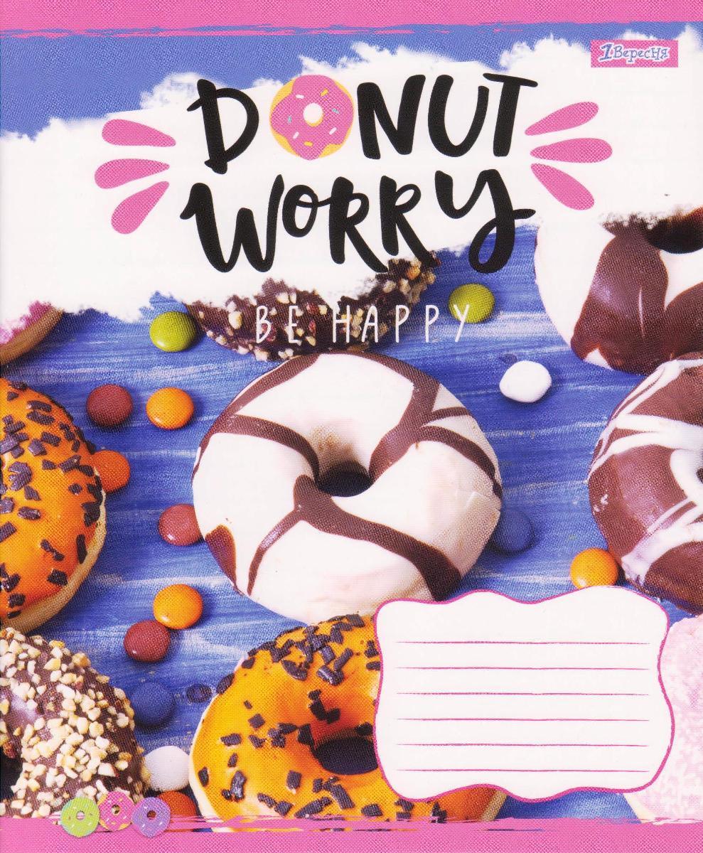 """Тетради 24 листа линия """"Do nut worry be happy"""" 762503"""