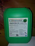 Жидкое азотнофосфорное калийное удобрение для Пшеницы Ячменя Просо ЖКУ 14:18:0 + Микроэлементы. Норма 3-5л/га., фото 8