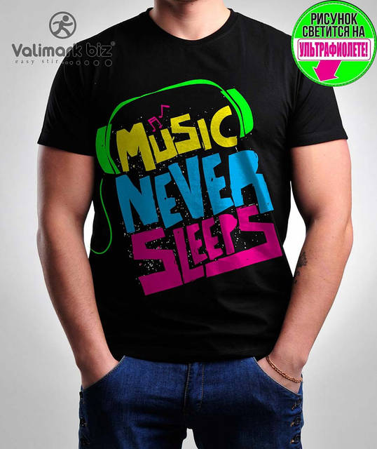 "Футболка  ""Music never sleeps"" Valimark-biz"