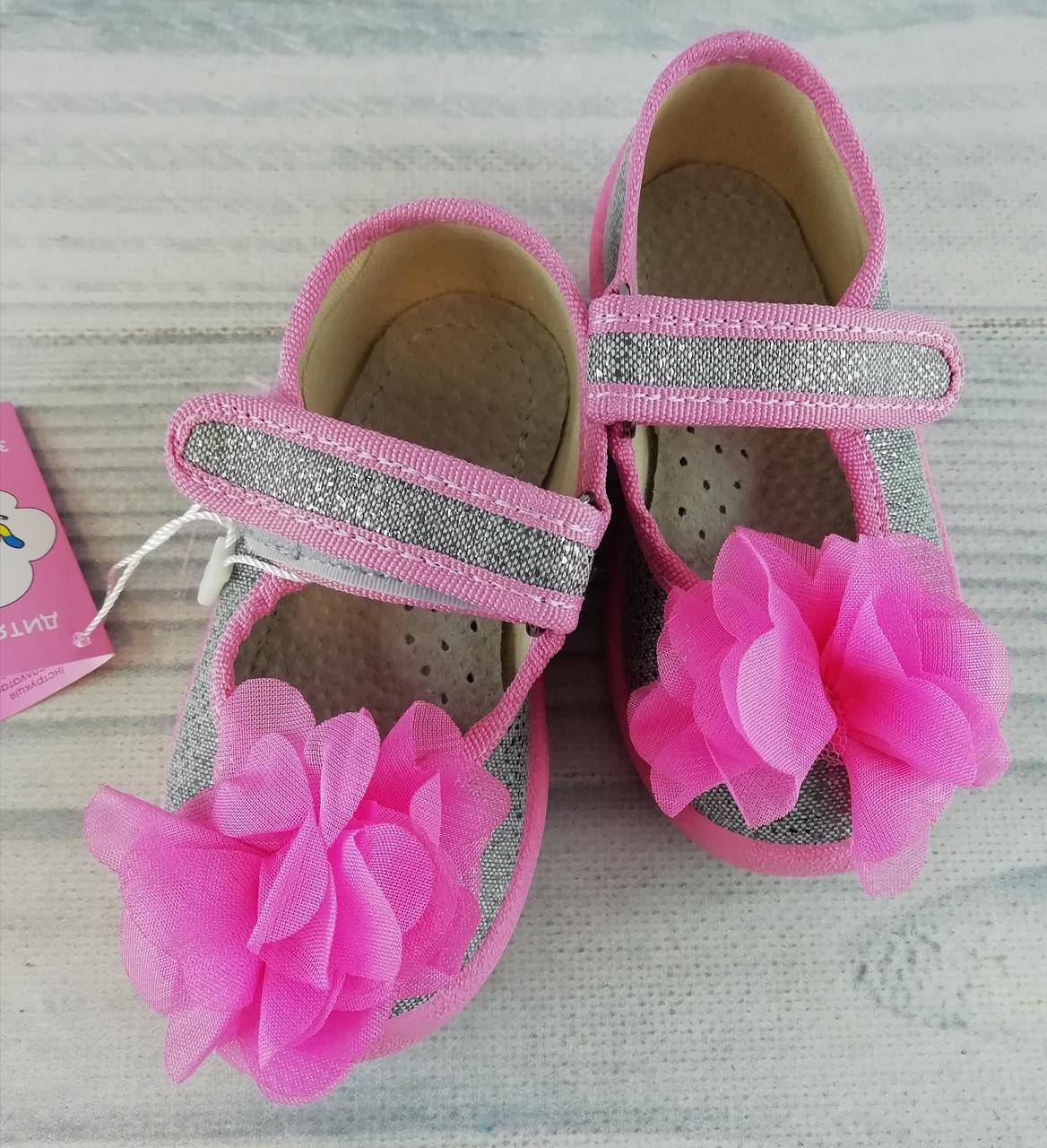 8664570f2 Текстильная обувь для девочек Катя. Розовый Цветок. Серебристый Waldi  Украина - интернет-магазин