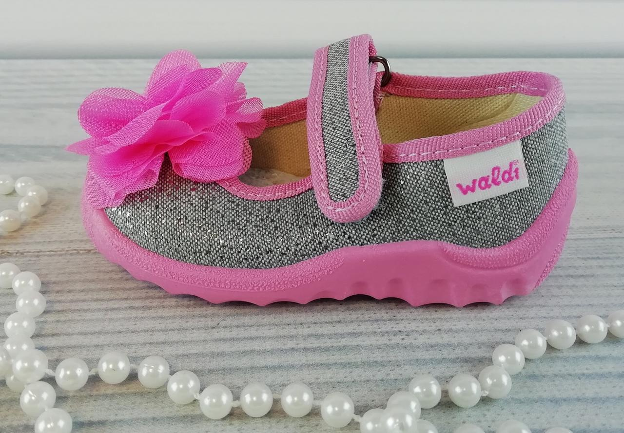 cb0442c48 Текстильная обувь для девочек Катя. Розовый Цветок. Серебристый Waldi  Украина, ...