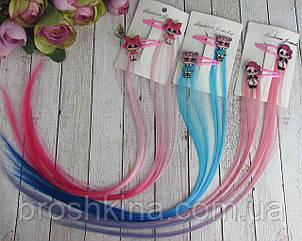 Заколочки для волос LOL с цветными прядками L 35 см  6 пар/уп.