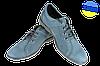 Мужские туфли стиля джинс перфорированные на рантовом шве mida 13847джинс синие   летние