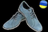 Мужские туфли стиля джинс перфорированные на рантовом шве mida 13847джинс синие   летние , фото 1