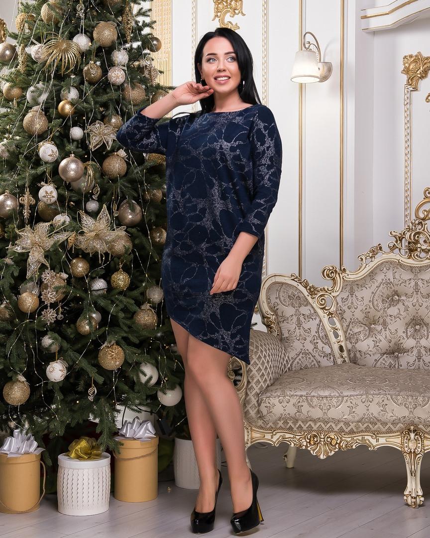 987b656ea50 Платье