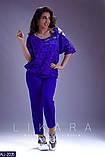 Прогулочный женский костюм размеры 50.52.54.56.58.60.62, фото 4