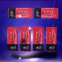Презервативы ультратонкие для секса 1 шт.в упаковке