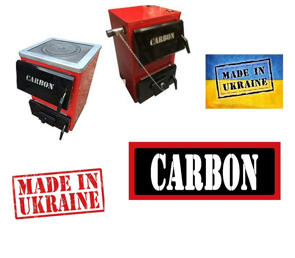 Котел твердотопливный Carbon КСТО-10 длительного горения