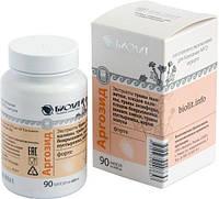 Аргозид Форте 90 капсул Арго (для сердца, сосудов, аритмия, давление, гипертония, укрепляет стенки сосудов)