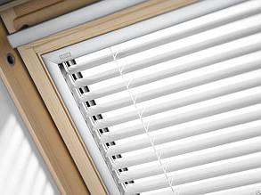Жалюзі VELUX PAL вологостійкі на направляючих для мансардні вікон жалюзі Велюкс вологостійкі 78*118 см