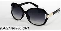 Женские солнцезащитные очки KAIZI 8336