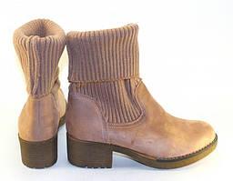Пудрового цвета женские ботинки