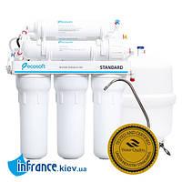 Фильтр обратного осмоса Ecosoft Standard с минерализатором, фото 1