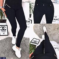 Штаны леггинсы черные с задними карманами