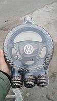 Штоф руль + 6 стопок в виде автомобильных колес.