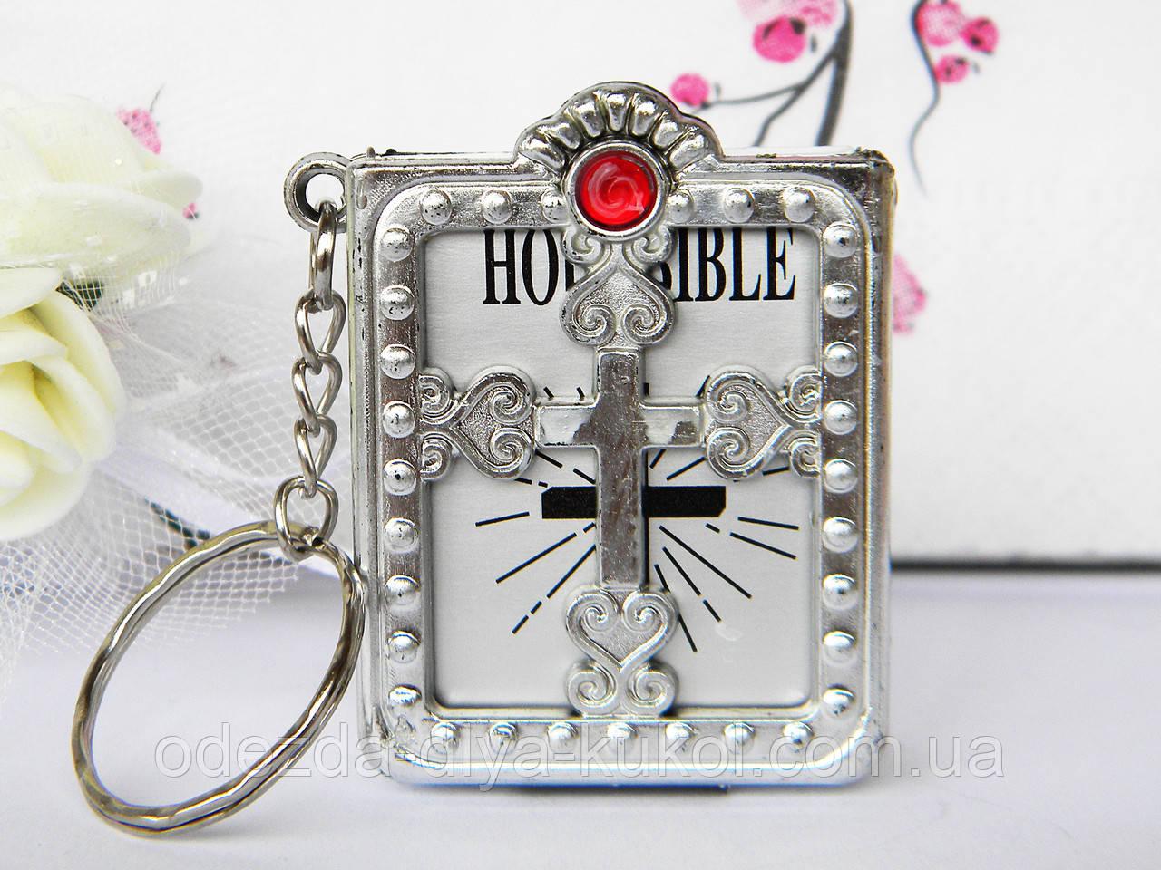 Міні біблія срібна (аксесуари для ляльок)