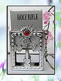 Міні біблія срібна (аксесуари для ляльок), фото 3