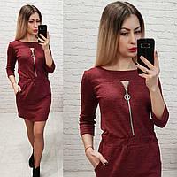 5b3a5c31c3b Женское спортивное платье оптом в Украине. Сравнить цены
