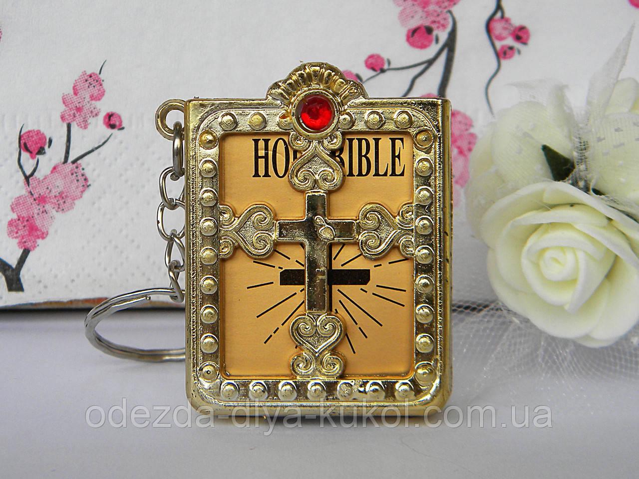 Мини библия золотая (аксессуары для кукол)