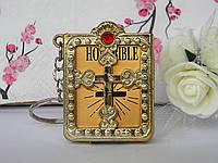 Мини библия золотая (аксессуары для кукол), фото 1