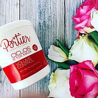 Відновлення волосся Ботокс для волосся Portier Ciclos B-Tox