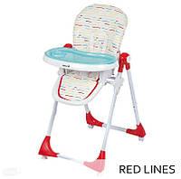 Стул для кормления KIWI Safety 1st Red Lines