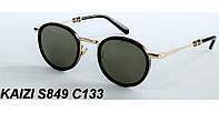 Женские солнцезащитные очки KAIZI 849
