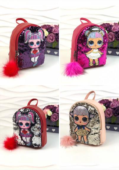 bd46296b853a Рюкзак с пайетками кукла LOL детский Лол Lol David Polo - Niks  интернет-магазин в