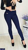 Женские штаны лосины дайвинг, фото 1