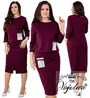 Костюм женский юбка+кофта, есть только 62 размер