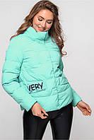 Легкая утепленная демисезонная куртка